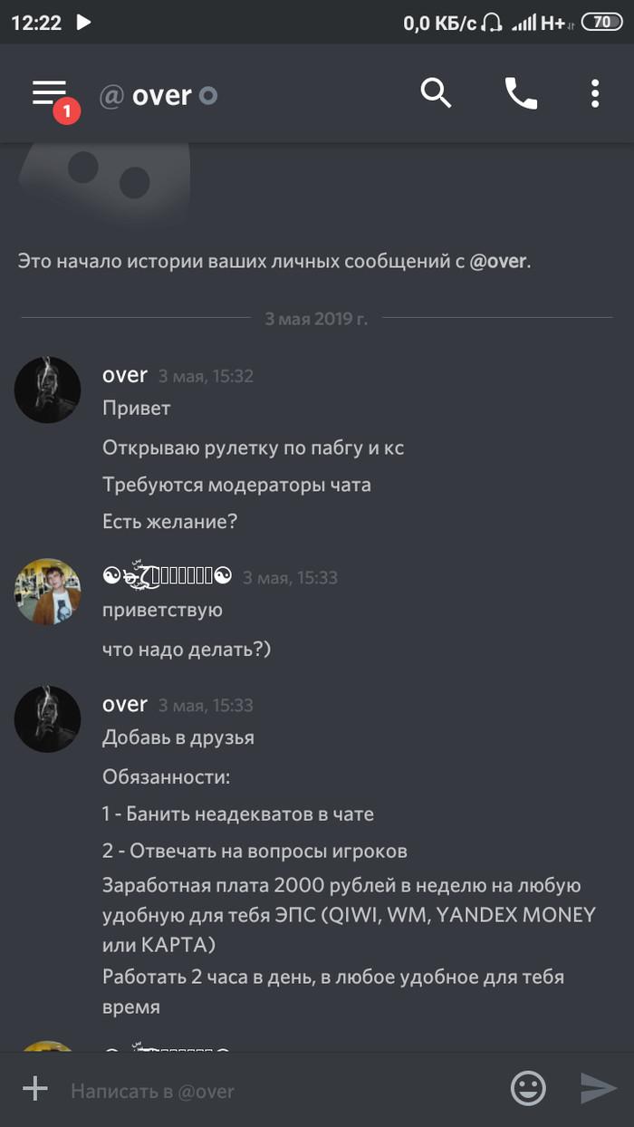 Мошенники в стиме Мошенники, Steam