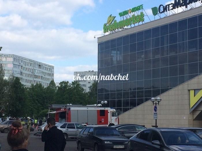 Набережные Челны, эвакуация всех ТЦ Набережные челны, Новости, Эвакуация