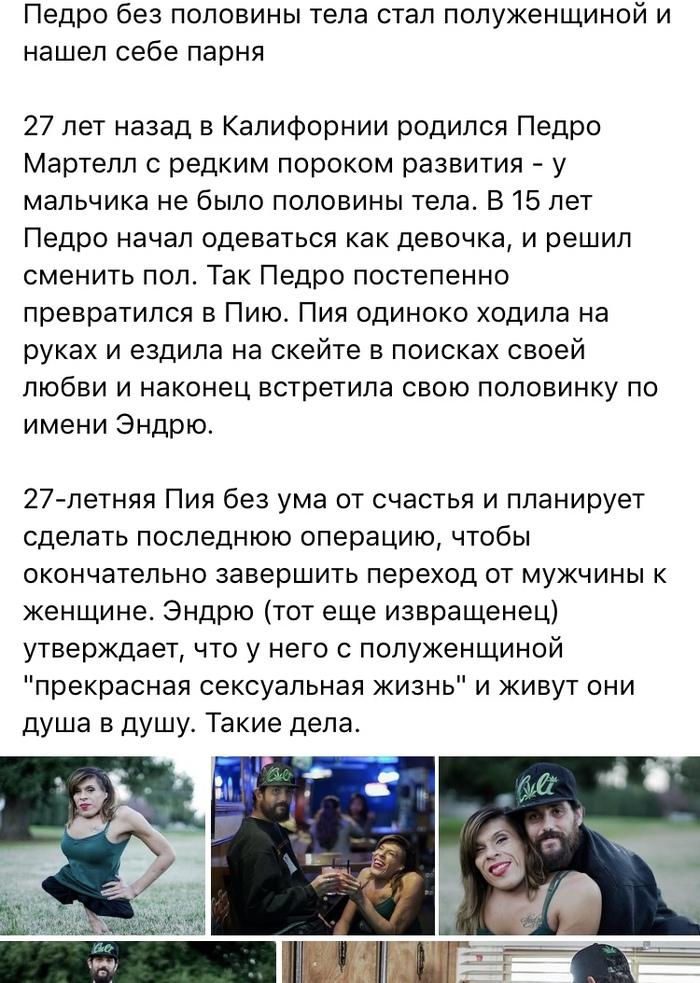 Комментарии ВК Комментарии, Вконтакте, Скриншот, Черный юмор