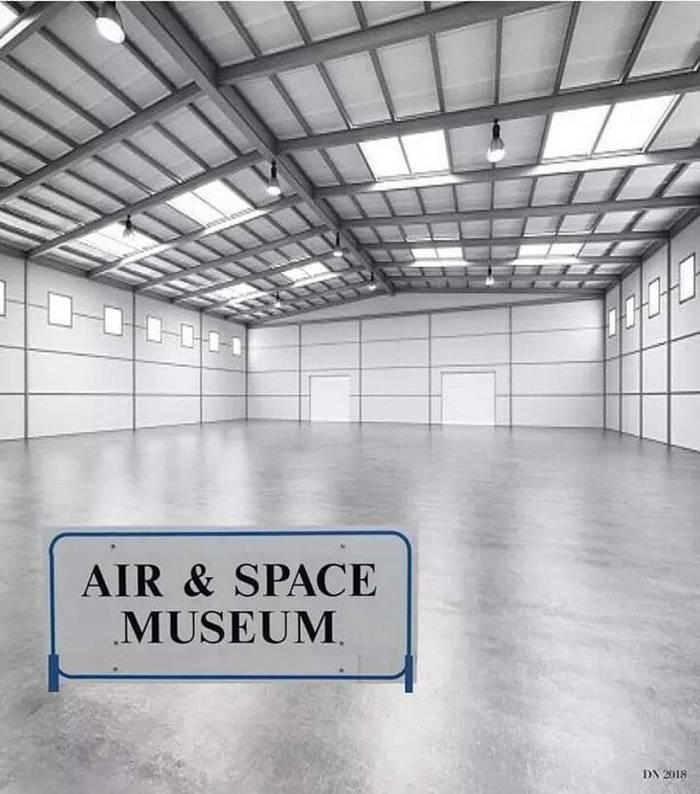 Музей воздуха и пространства