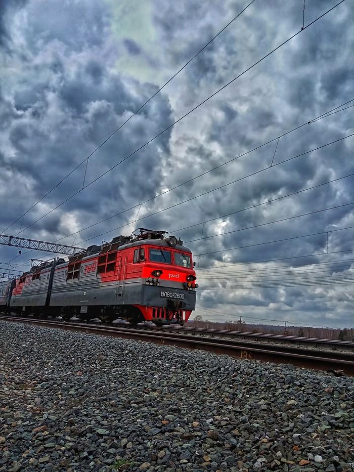 Железная дорога Железная Дорога, Поезд, Длиннопост