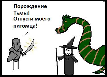 Тенденции в жанре фэнтези Cynicmansion, Фэнтези, Дракон, Рыцарь, Принцесса