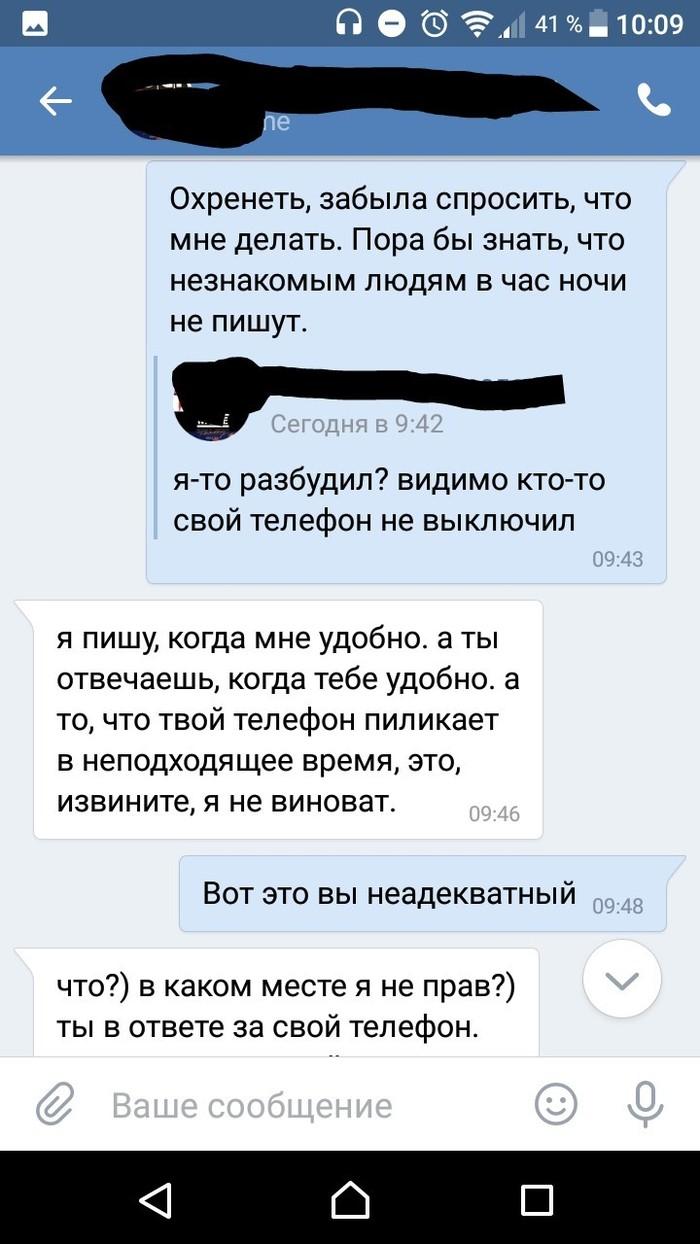 Бизнес по-ростовски, или как не надо делать.
