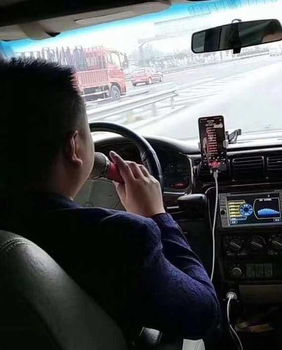 """""""О-о-ооооуууооо, зеленоглазое такси!"""" Такси, Водитель, Музыка, Караоке"""