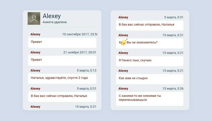 100 тысяч рублей за скриншот и возможность попасть в сериал. Без шуток! Длиннопост