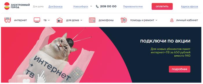 Кот Джаз Кот Джаз, Авторские права, Длиннопост