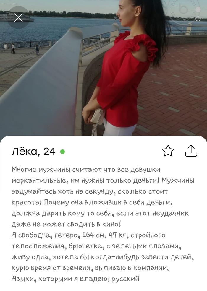 Пикаперы трахают русских девочек порно видео