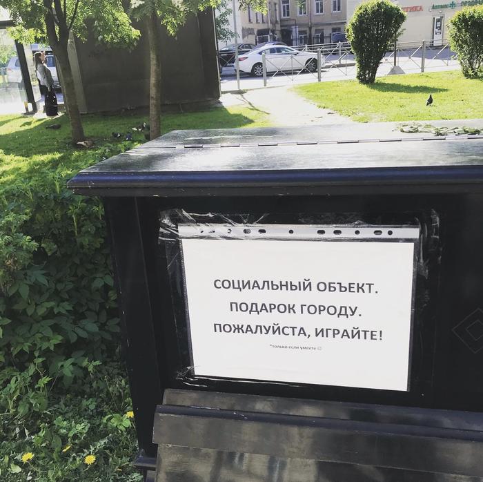 Питер, Петроградка Санкт-Петербург, Культура, Музыка, Длиннопост