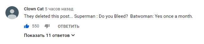 Новый трейлер Бэтвумен отCW собрал в 4 раза больше дизов чем лайков Трейлер, Бэтвумен, Холивар, Меньшинства, Толерантность, Видео