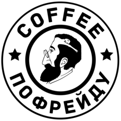 Как мы сделали из обычной кофейни интересный бренд всего за 3 шага
