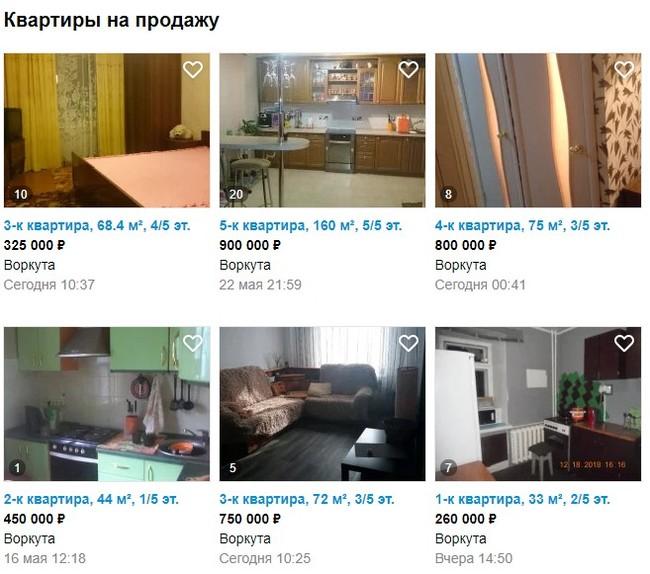 Дешевые квартиры Воркута, Квартира, Погода, Видео, Вертикальное видео