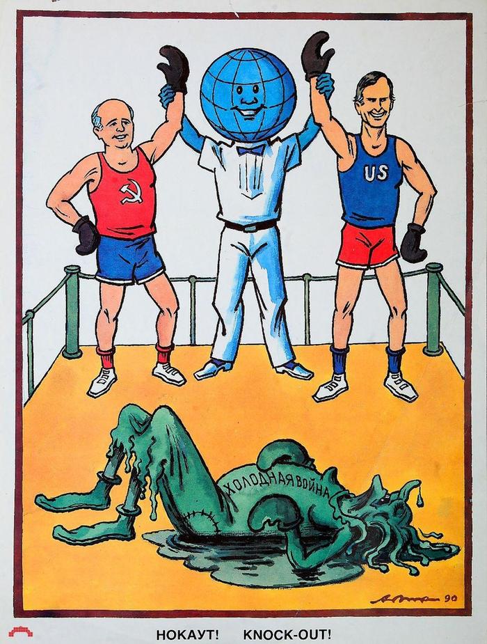Победила дружба! Плакат, СССР, США, Холодная война