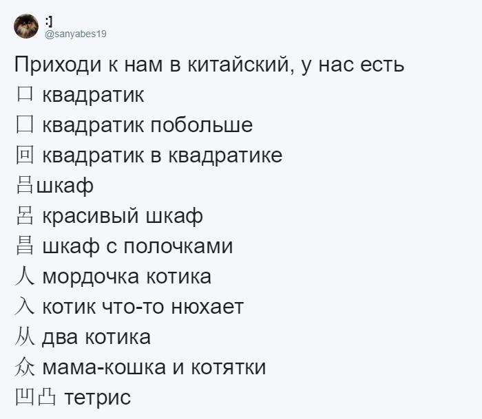 Филологи шутят :] Юмор, Филология, Скриншот, Флешмоб, Длиннопост, Twitter