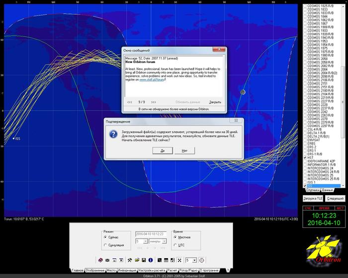 Расчёт пролёта спутников над своим домом. Космос, Spacex, Длиннопост, Илон Маск, Starlink