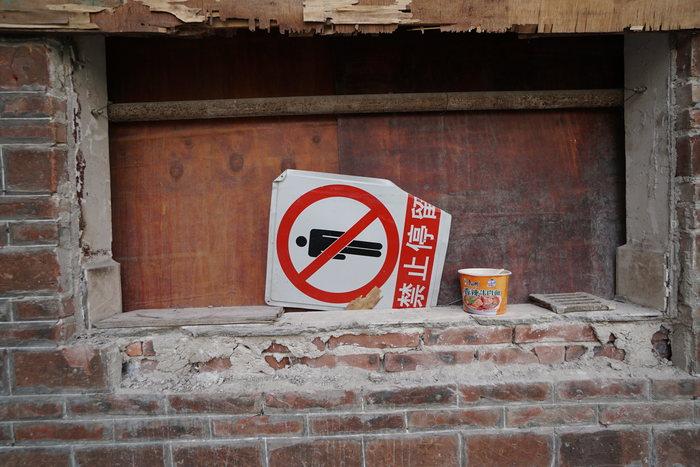 Трущобы в центре города!! Китай, Китайцы, Видео, Длиннопост