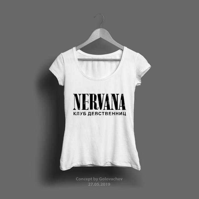 NERVANA Nirvana, Девственница, Клуб девственниц, Нирвана, Футболка