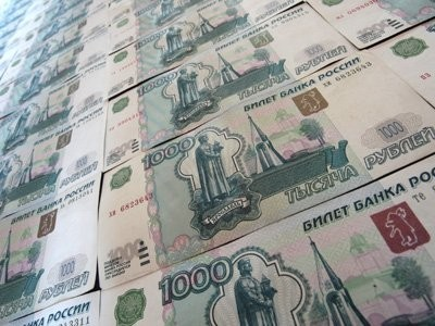 В Башкортостане сотрудница Россельхозбанка забрала из кассы 23 млн рублей и исчезла со всей семьей Мошенничество, Мошенники, Россельхозбанк, Башкортостан, Салават, Негатив