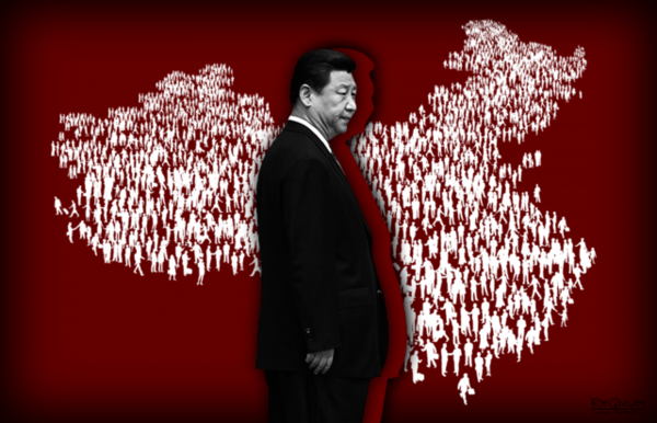 Загнивают Китай, Пенсия, Капитализм