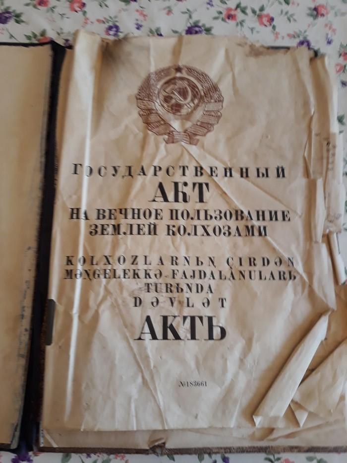 Интересно, имеет ли данный документ юридическую силу? Акт, Асср, Татарстан, Право пользования, Лига юристов, Длиннопост