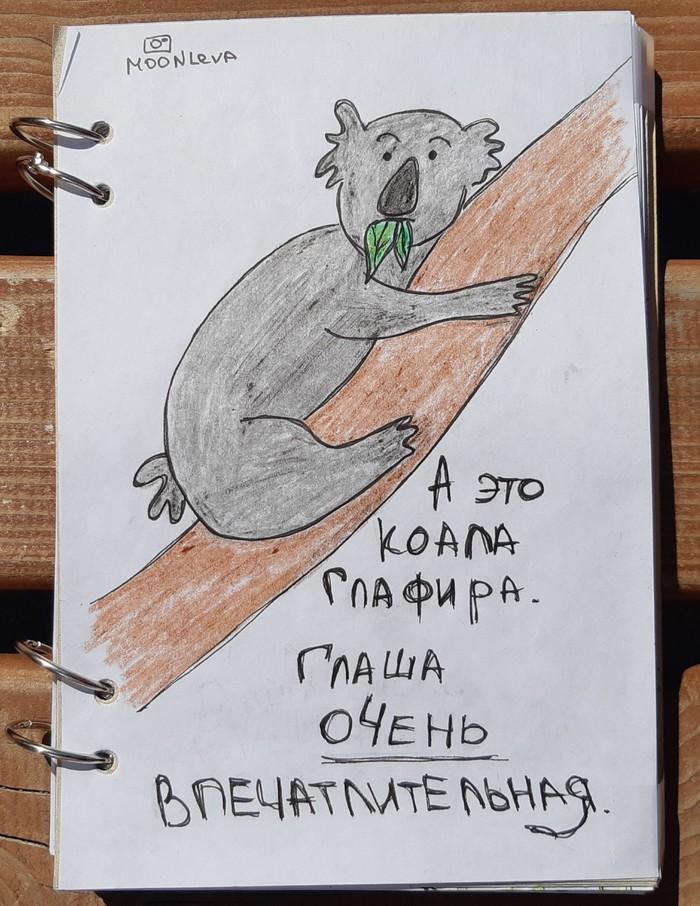 Телегония Телегония, Рисунок на бумаге, Авторский комикс, Мишки, Длиннопост