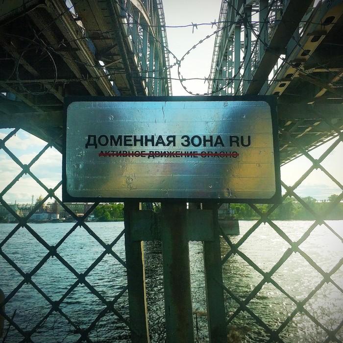 Странная табличка Надпись на заборе, Санкт-Петербург, Фото на тапок, Что бы это значило