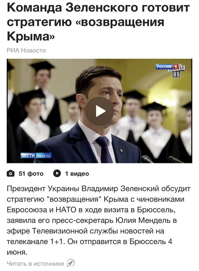 Видимо одним из пунктов будет: Тур со стендап-шоу по Крыму...