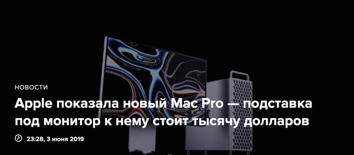 Дизайнеры apple VS смекалка пользователей