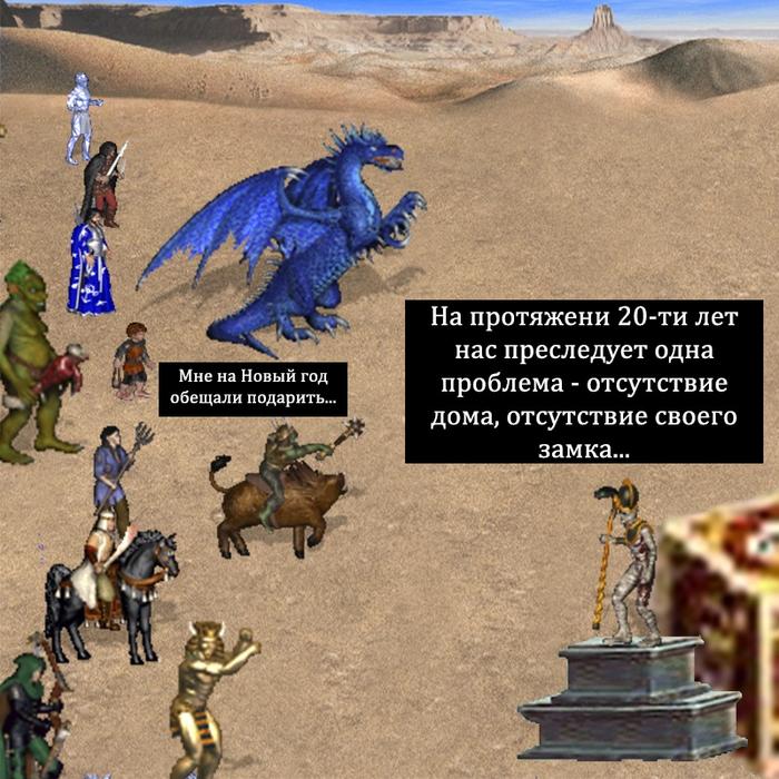 Элегантное решение Гоблинская столовая Крэг КеК, Игры, Компьютерные игры, Герои меча и магии, HOMM III, Длиннопост