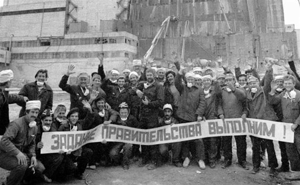 Исследование о Чернобыльской трагедии Чернобыль, Припять, ЧАЭС, Ликвидаторы ЧАЭС, СССР, История, Помощь, Без рейтинга