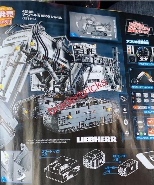 Новые техник наборы лего LEGO technic, LEGO, Длиннопост