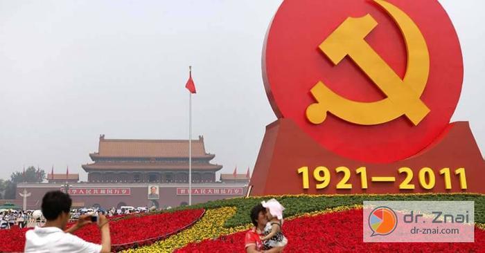 Коммунизм Китая - ответ либеральным пропагандистам Китай, Политэкономия, Социализм, Коммунизм, Капитализм, Партия, Пропаганда, Либералы, Длиннопост