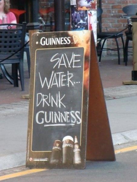 Где-то в Ирландии