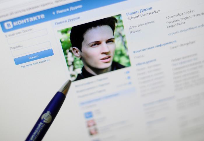 Павел Дуров на месяц отказался от еды Павел Дуров, Дуров, Еда, Диета