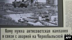 """В чем пропагандистская сила """"Чернобыля"""" Чернобыль, Сериалы, HBO, Чернобыль HBO, Пропаганда, Длиннопост"""