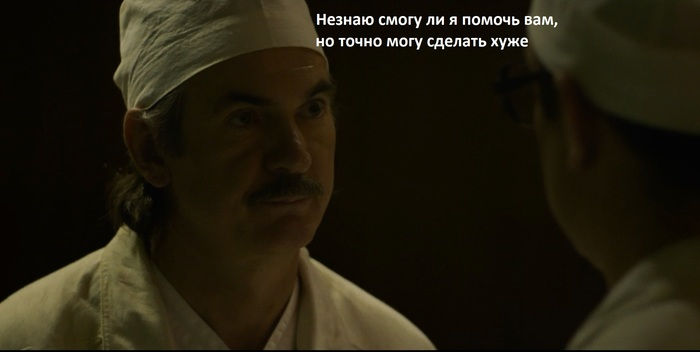Когда меня просят что-то сделать Чернобыль HBO, Картинка с текстом, Юмор