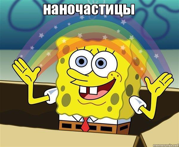 """Как российские ученые """"открыли новый вид"""" наночастиц в квартире Святейшего патриарха Кирилла, или можем ли мы верить судебным экспертизам? Наука, Российские ученые, Патриарх, Суд, Судебная экспертиза, Наночастицы, Химия, Длиннопост"""