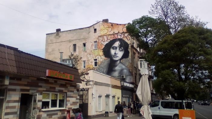 Одесский Арт.
