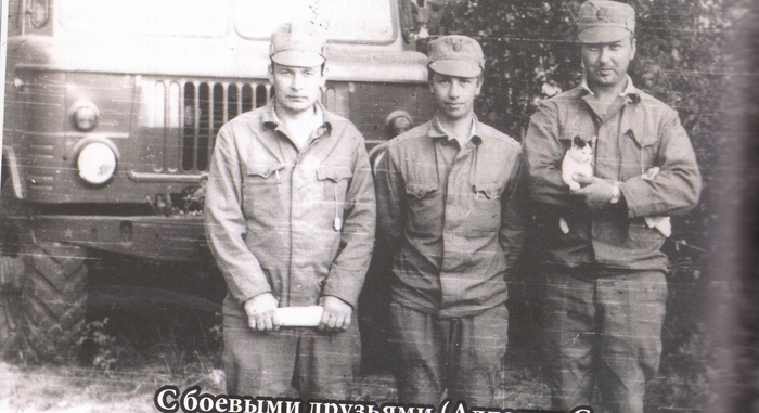 Котенок Рентген и ликвидатор ЧАЭС, Чернобыль, Ликвидаторы, Кот, Доброта, Добро