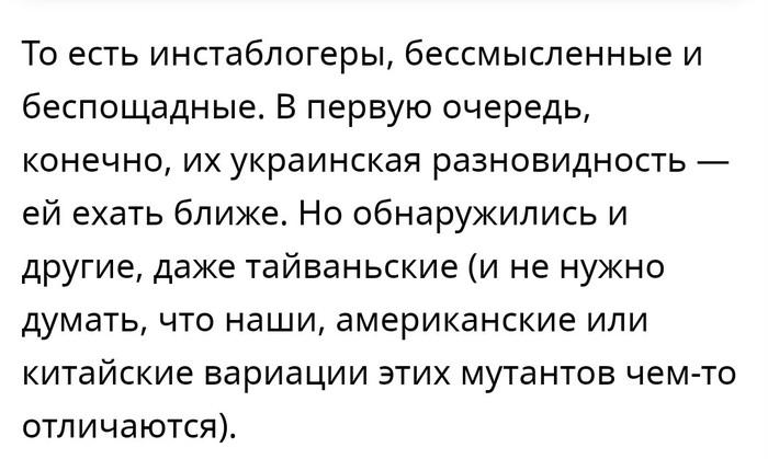 Новости.. Новости никогда не меняются Чернобыль, Новости, Безумие, Мутант, Скриншот