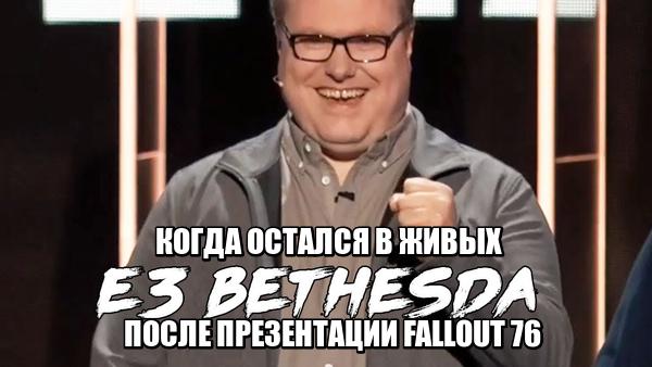 Коротко об основных презентациях на E3 2019... E3, 2019, EA Games, Microsoft, Bethesda, Ubisoft, Devolver Digital, Текст, Длиннопост