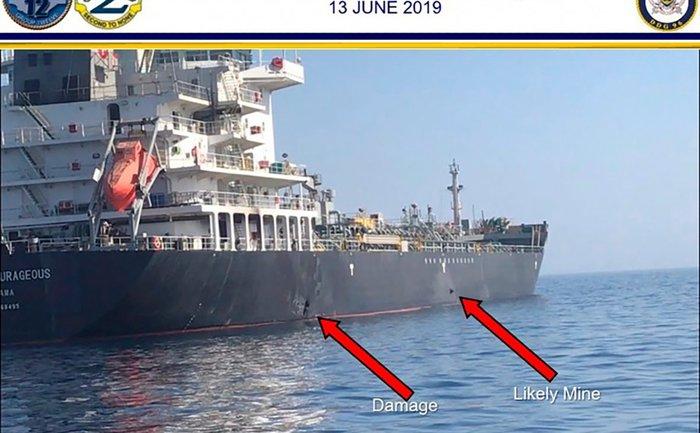 США обнародовали доказательства причастности Ирана к взрывам на танкерах Нефть, Иран, Политика, Экономика, Торговая война, США, Танкеры