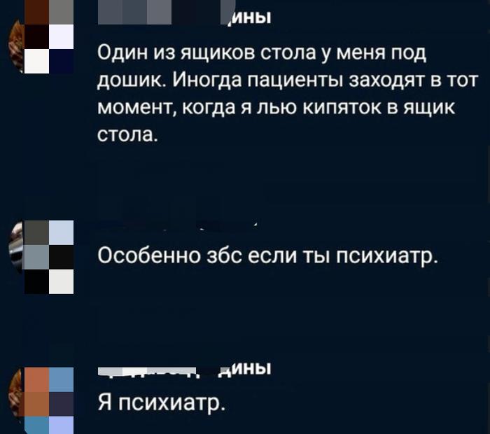 Как- то так 407... Исследователи форумов, Подборка, Вконтакте, Скриншот, Обо всем, Как-То так, Staruxa111, Длиннопост