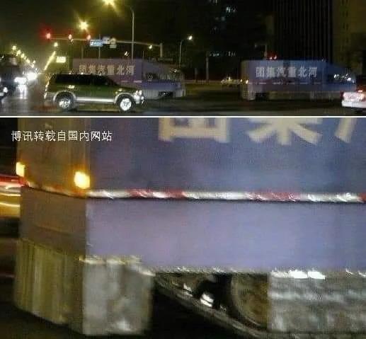 Уровень скрытности: Китай