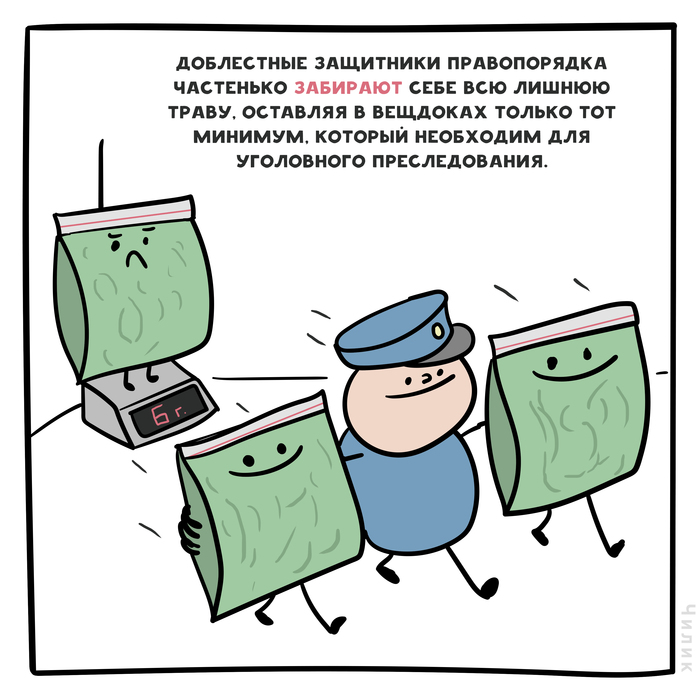 https://cs10.pikabu.ru/post_img/2019/06/15/0/1560546113180880758.jpg