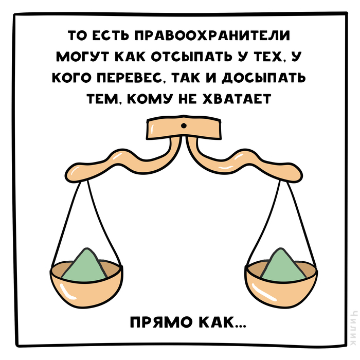 https://cs10.pikabu.ru/post_img/2019/06/15/0/1560546118162768301.jpg
