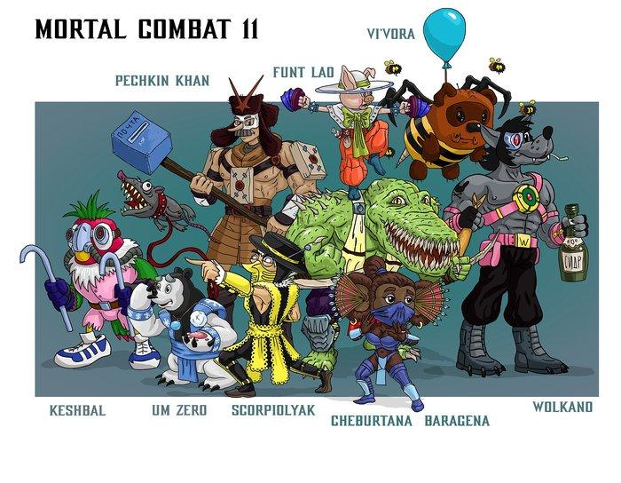 Мешап Mortal Kombat 11 и Советские мультфильмы. Часть третья. Mortal Kombat, Mortal Kombat 11, Комиксы, Чебурашка, Крокодил Гена, Печкин, Попугай Кеша, Длиннопост