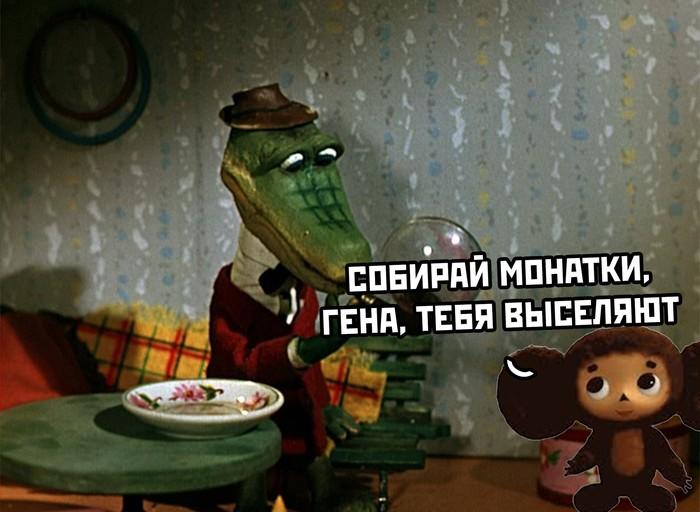 Россиянам запретят держать дома крокодилов и акул