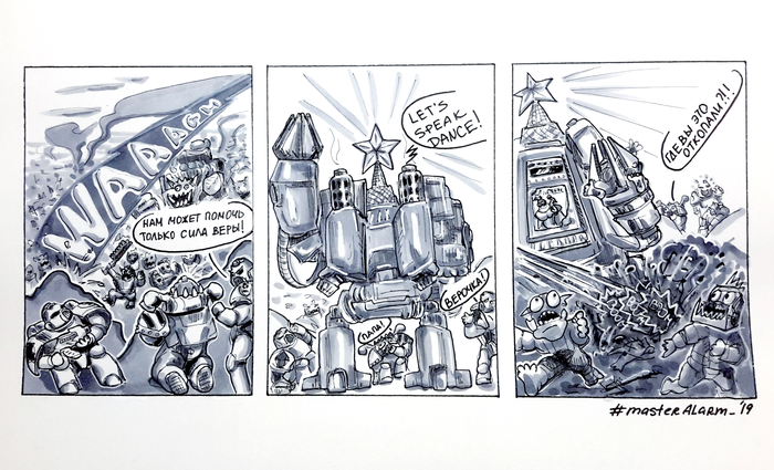 Imperatoria Pictogramus #10 Warhammer 40k, Imperial Fists, Iron Warriors, Дредноут, Авторский комикс, Wh humor, Верка сердючка