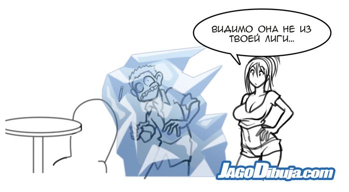 Приключения JAGO: Русская девушка Jago, Комиксы, Lwhag