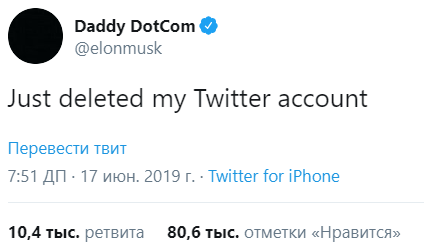 Илон Маск покинул Twitter Илон Маск, Twitter, Социальные сети, Новости